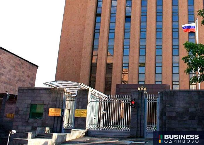 Российское посольство в Армении