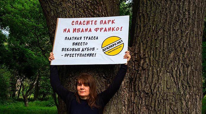 Пикет против строительства Северного дублера Кутузовского проспекта