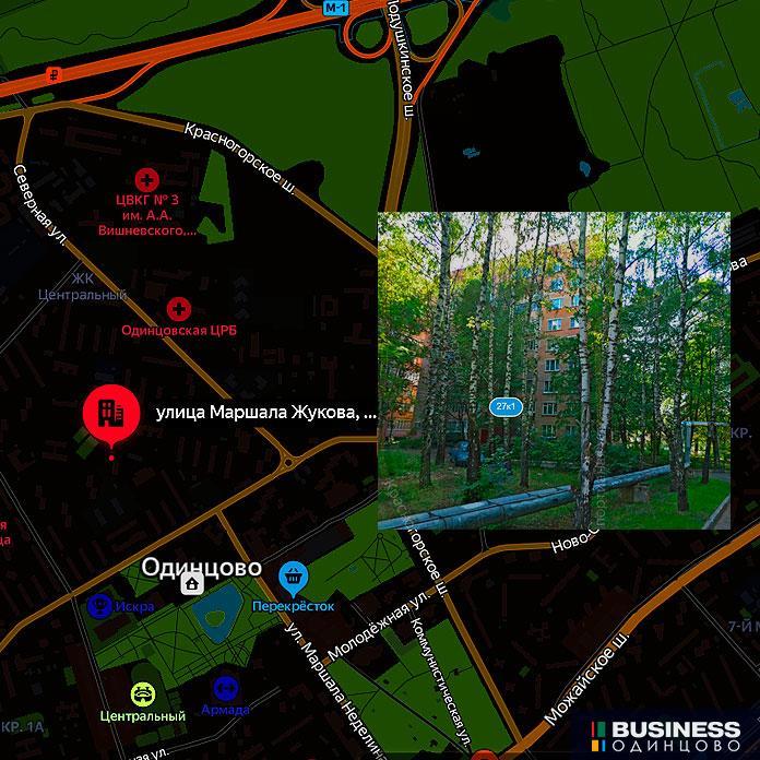 Одинцовская служба кладбищ - новый адрес