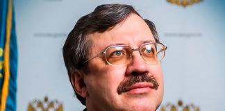 Цариковский Андрей Юрьевич Заместитель Руководителя ФАС России