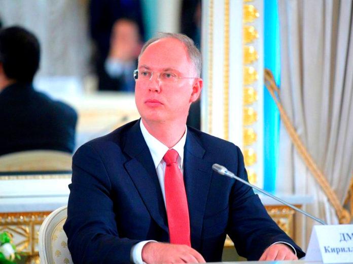 генеральный директор Российского фонда прямых инвестиций Кирилл Дмитриев