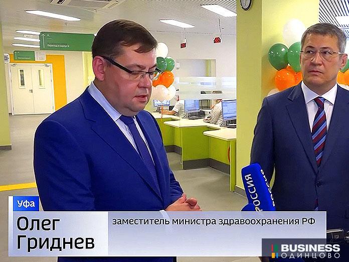 Заместитель главыМинздраваОлег Гриднев