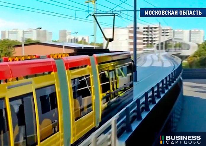 Фото из проекта кольцевой линии ЛРТ в Подмосковье