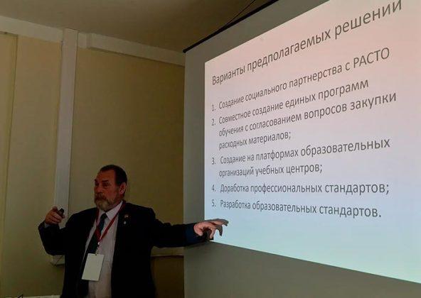 ФОРУМ «Эффективный автосервис. Малярно-кузовной ремонт»
