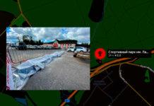 Платная парковка в парке Ларисы Лазутиной в Одинцово