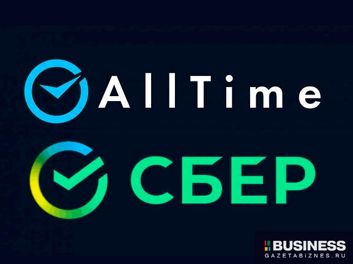 Логотипы AllTime и Сбера