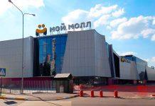 """ТЦ """"Мой Молл"""", д. Островцы, Раменский городской округ"""