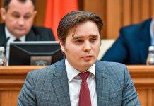 министр госуправления, информационных технологий и связи Московской области Максим Рымар