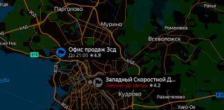 ЗСД - Западный Скоростной Диаметр в Санкт-Петербурге