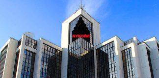 Головной офис ЛУКОЙЛ в Москве