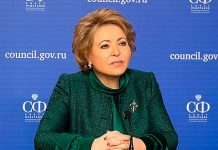 Спикер Совета Федераций - Валентина Матвиенко