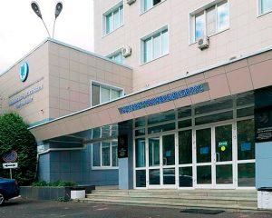 Действующее отделение радионуклидной терапии в Обнинске