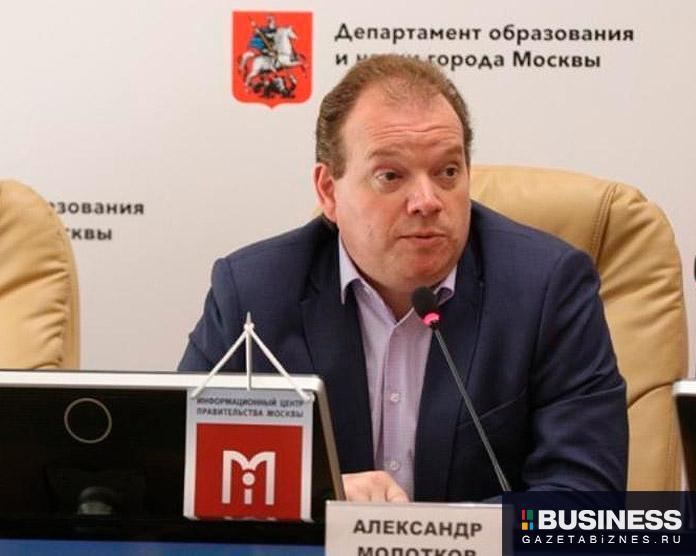 Молотков Александр - руководитель Департамента образования и науки города Москвы