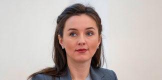 Ирина Каклюгина - Министр образования Московской области