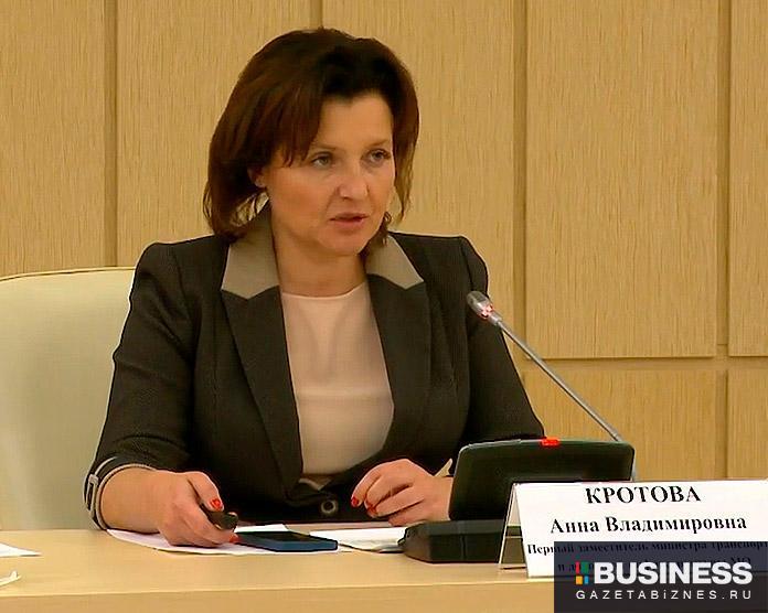 Анна Кротова - первый замминистра транспорта и дорожной инфраструктуры Московской области