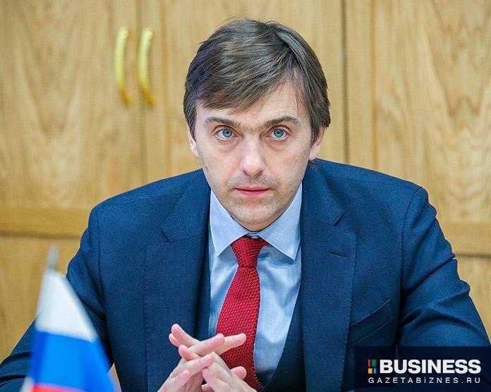 Сергей Кравцов, министр просвещения России
