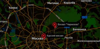Курский вокзал переносят в Черкизово