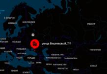 Сортировочный центр Яндекс.Маркета в Краснодаре