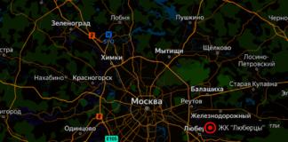 """Старт продаж квартир в 3 новостройках ГК """"Самолет"""""""