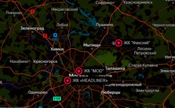 3 новостройки в Москве и Подмосковье выставлены на продажу