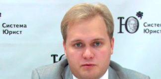 Алексей Артюх