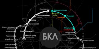 3 новых станции БКЛ на Северо-Востоке Москвы
