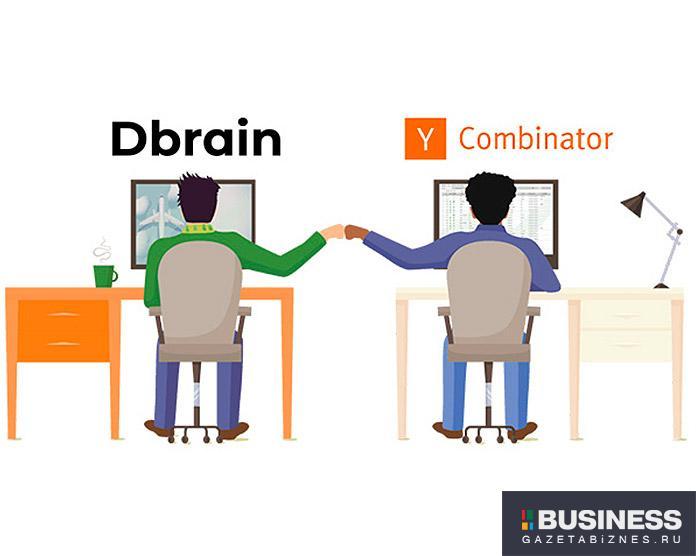 Dbrain и Y Combinator