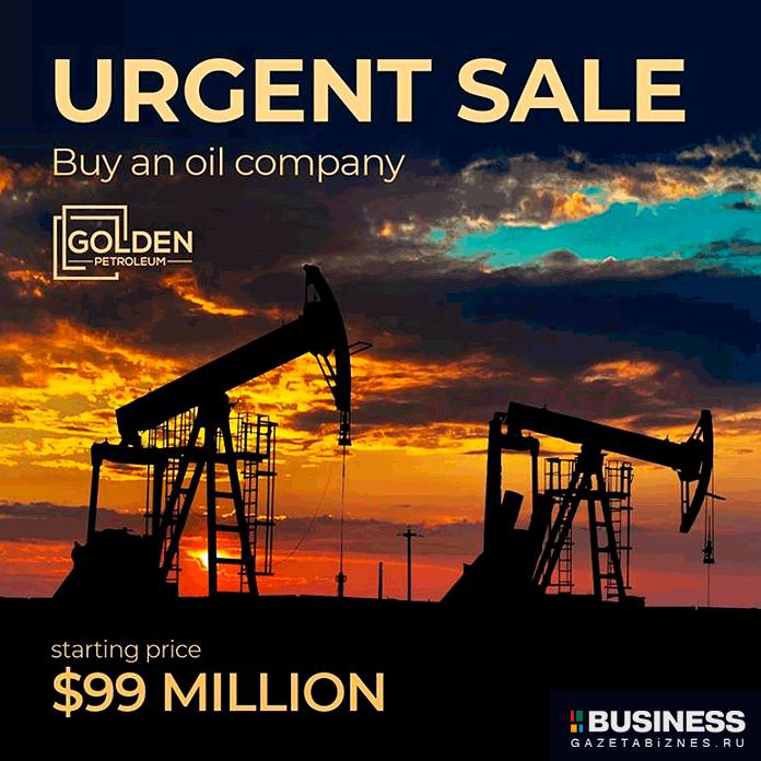 Golden Petroleum