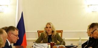 Татьяна Голикова на заседании оперативного штаба по предотвращению распространения коронавирусной инфекции