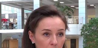Ирина Каклюгина, министр образования Московской области