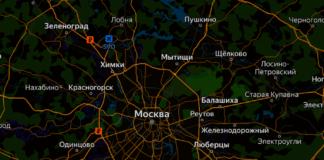 Жилой комплекс «Остафьево» от ГК Самолет