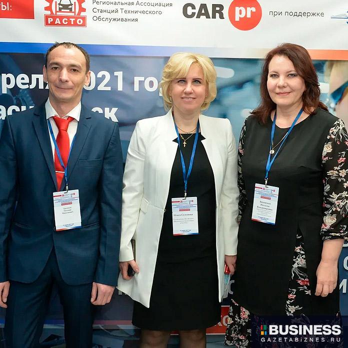 Региональная Ассоциация независимых автосервисов (РАСТО)