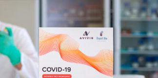 экспресс-тест на антитела к коронавирусу после вакцинации