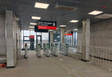 Станция Внуковская на МЦД-4