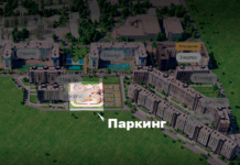«Резиденции Сколково»