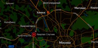 ЖК Спутник и Тропарево парк
