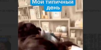 Реклама Тинькофф банка