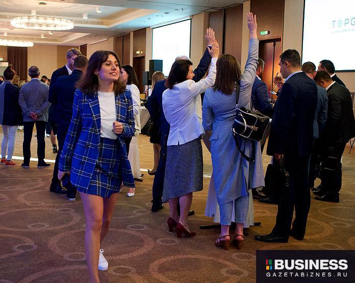 Церемония запуска бизнес-портала TOPGRADE