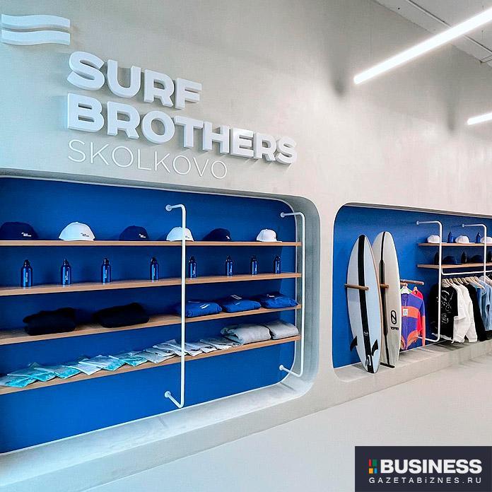 «Surf Brothers Сколково»