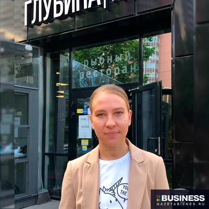 Алена Арсеева о закрытии своего рыбного ресторана