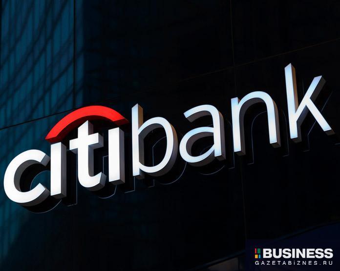 Ситибанк закрывается