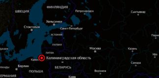 Калининградская область и Крым вводят курортный сбор в 2022 году