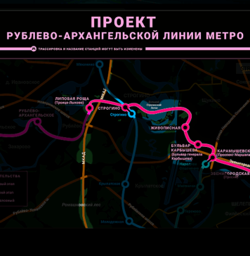 6 первых станций Рублево-Архангельской линии метро