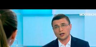 Рафик Загрутдинов, глава Департамента строительства Москвы