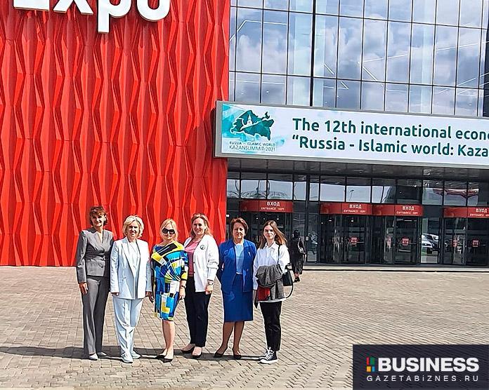 Лучшие предпринимательницы бизнес-сообщества Одинцовского округа представляют Подмосковье на KazanSummit 2021