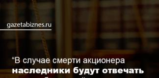 Елена Берсенева, директор юридического департамента международной сети деловых контактов и безопасных сделок TOPGRADE