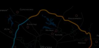 ЦКАД-1