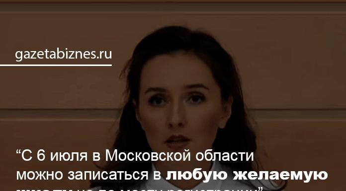 Ирина Каклюгина