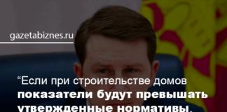 Алексей Копайгородский, глава муниципального образования городской округ город-курорт Сочи