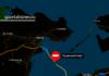 Ограничение движения на Крымском мосту